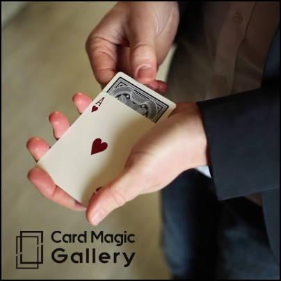 Card Magic Gallery