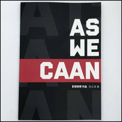 As We Caan - Chang & Himitsu Magic