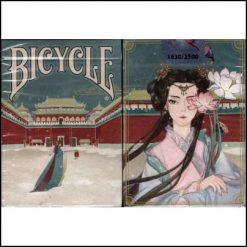 Jeu Bicycle Reverie