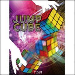 Jump Cube - Syouma