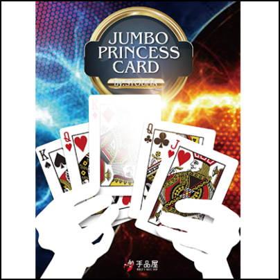 Jumbo Princess Card