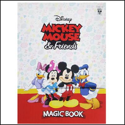 magic coloring book disney