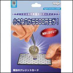 Magic Tweezers Tenyo 2021