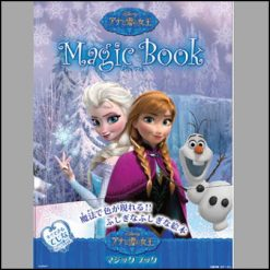Magic Book Reine des neiges