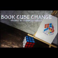 book-cube-change-syouma-tsubasa