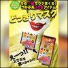 phone-appetit-tenyo-2022